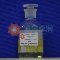 Acrylic Acid-2-Hydroxypropyl Acrylate Copolymer T-225