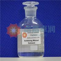 Acidizing Mutual Solvent
