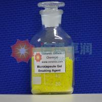 Microcapsule Gel Breaking Agent