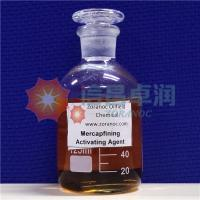Mercapfining Activating Agent