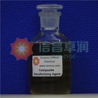 Composite Desulfurizing Agent